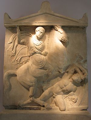 Kerameikos Archaeological Museum - Image: Grave relief of Dexileos, son of Lysanias, of Thorikos (Ca. 390 BC) (4454389225)