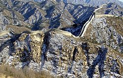 The Great Wall of China is an example of a megastructure.  This picture was taken near Beijing in winter.