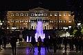 Greek parliament.jpg