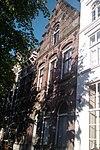 foto van Bankierswoning Vermeer