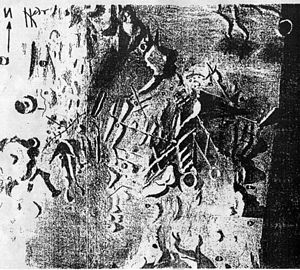 Franz von Gruithuisen - Gruithuisen's drawing of Wallwerk, north of Schröter crater on the moon.