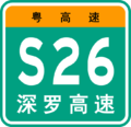 Guangdong Expwy S26 sign with name.png
