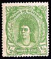 Guatemala 1878 Sc11.jpg