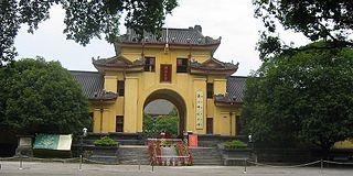 Jingjiang Princes Palace Historical site in Guangxi, China