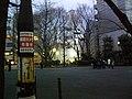 Hōrin Park - Security camera warning sign, Sotokanda 3, Chiyoda, Tokyo (芳林公園 防犯カメラ作動中表示, 外神田3) (2010-02-03 17.11.25 by yuiseki aoba).jpg