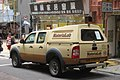 HK 上環新街 Sheung Wan New Street carpark MateriaLab Consultants MCL brown 福特 Fords car Sept 2017 IX1.jpg