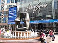 HK 中環 Central 交易廣場 Exchange Square 亨利摩爾 Henry Moore sculpture Oval with Points December 2019 SS2 15.jpg