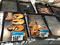 HK 九龍塘 Kln Town 又一城商場 Festival Walk mall shop Taste by 百佳超級市場 ParknShop Supermarket goods December 2020 SS2 39.jpg