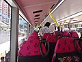 HK 元朗西巴士總站 Yuen Long West BT Bus Terminus 安達坊 On Tat Square KMBus 968 upper desk interior July 2016 DSC.jpg