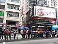 HK 灣仔 Wan Chai 莊士敦道 Johnston Road tram stop n visitors Sept 2019 SSG 02.jpg