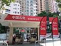 HK 灣仔 Wan Chai Mid-levels 堅尼地道 Kennedy Road September 2019 SSG 10.jpg
