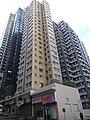 HK 西營盤 Sai Ying Pun 第三街 Third Street Wing Cheung Building True Light Building Western Street Aug 2016 DSC.jpg
