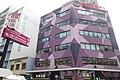HK 觀塘 Kwun Tong 鴻圖道 2 Hung To Road November 2017 IX1 翠華餐廳 Tsui Wah Group Centre sign 勵業街 Lai Yip Street.jpg