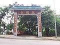 HK 香港南區 Southern District PFL Pokfulam 薄扶林道 Pok Fu Lam Road 啟明寺 Kai Ming Temple September 2019 SSG 01.jpg