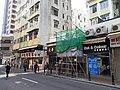 HK ALC 鴨脷洲 Ap Lei Chau 大街 Main Street January 2021 SS2 030.jpg