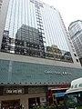 HK Bus 112 Tour view 002 Grand Plaza facade shop Chow Sang Sang Sept-2015 DSC.JPG