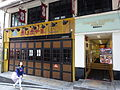 HK Central 8-11 Lan Kwai Fong Cosmos Building shop Agave Dec-2015 DSC.JPG