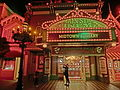 HK Disneyland USA Main Street Halloween night shop lighting Oct-2013 Cinema Downtown Jewellery.JPG
