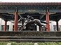 HK Jockey Club Beijing Clubhouse.jpg
