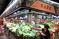 HK SMP 秀茂坪市場 Sau Mau Ping Market July 2018 IX2 vegetable stall 01.jpg