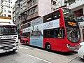 HK SYP 西環 Sai Ying Pun 皇后大道西 Queen's Road West shops n visitors February 2020 SS2 10.jpg