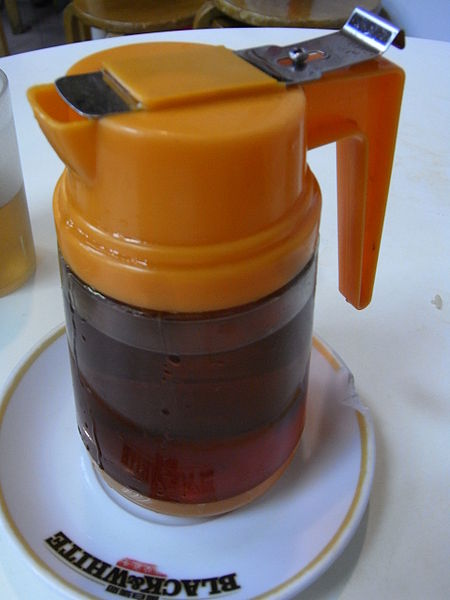 File:HK Sheung Wan Wing Lok Street tea time brown sugar glass jar Aug-2012.JPG