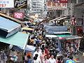 HK Tram tour view Wan Chai Tai Yuen Street Street market peak hours near Johnston Road.JPG