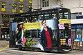 HK Tramways 94 at Hill Road (20181208131402).jpg