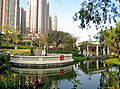 HK Tsing Yi Park Ornamental Lake.jpg