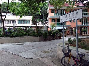 Wo Liu Hang - Wo Liu Hang Village