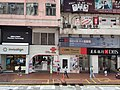 HK tram view CWB 銅鑼灣 Causeway Bay 怡和街 Yee Wo Street shop DBS Bank September 2019 SSG 02.jpg
