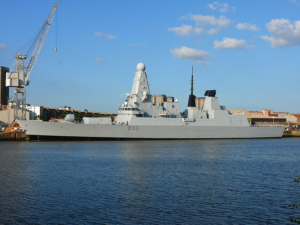 HMS Dauntless Scotstoun