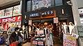 HVC 吉祥寺店 - panoramio.jpg