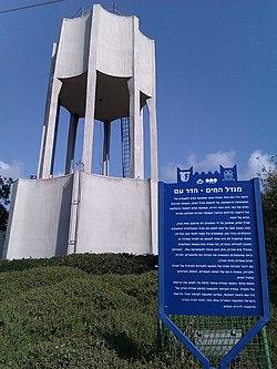 Der Wasserturm des Dorfes