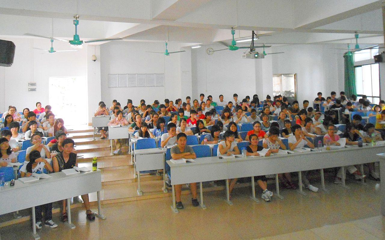 File Hainan Medical College 14 Jpg Wikimedia Commons