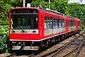 Hakone-tozan2000 allegra-color.jpg