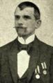 Hallstein Bjerke.png