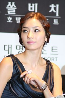 Han Chae-young on 17 September 2009.jpg