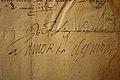 Handtekening Lamoraal van Egmont, brief aan de heer van Ohain 02.jpg