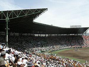 Nishinomiya - Kōshien Stadium