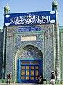 Haram Ali mula - panoramio.jpg