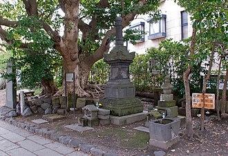 Hatakeyama Shigeyasu - Hatakeyama Shigeyasu's grave and its hōkyōintō.