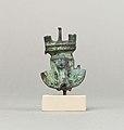 Hathor sistrum head MET 86.1.78 001.jpg