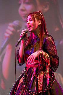 Anza (singer) Japanese singer and actress