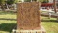 Heiroglyphic pillar.jpg