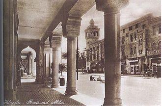 Heliopolis, Cairo - Suburban avenues in Heliopolis