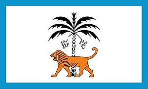 Zechariah Seal - A heraldic banner featuring the Zechariah Seal.