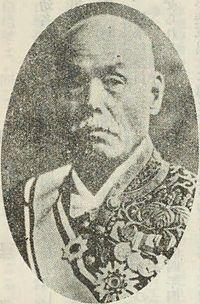 Hideyoshi Arimatsu.jpg