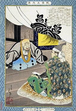 Hideyoshi no risshi