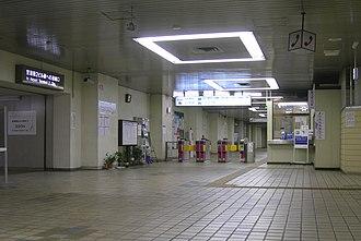 Higashi-Narita Station - Image: Higashi Narita Station wicket